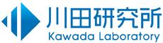 川田研究所